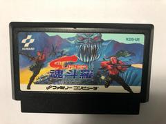 Cartridge  | Super Contra Famicom