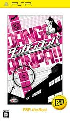 Danganronpa: Kibou no Gakuen to Zetsubou no Koukousei [PSP the Best] JP PSP Prices