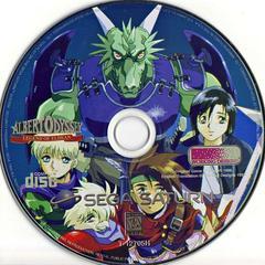 Albert Odyssey - Disc | Albert Odyssey Sega Saturn