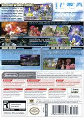 Back Cover | Super Smash Bros. Brawl Wii