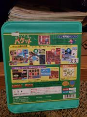 Back | Yukaina Morino Paket JP Sega Pico