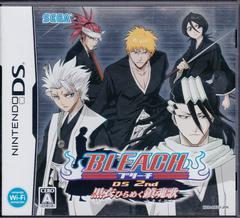 Bleach DS 2nd Kokui Hirameku Requiem JP Nintendo DS Prices
