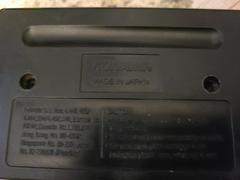 Cartridge (Reverse) | Contra Hard Corps Sega Genesis