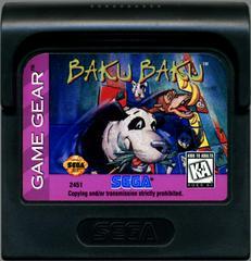 Baku Baku - Cart | Baku Baku Sega Game Gear