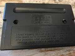 Cartridge (Reverse) | MUSHA Sega Genesis