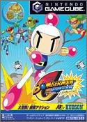 Bomberman Generation JP Gamecube Prices