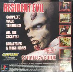 Back Of Manual   Resident Evil Playstation