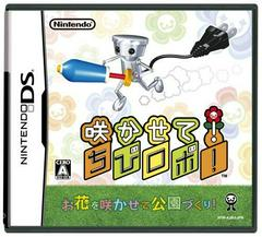 Chibi-Robo Park Patrol JP Nintendo DS Prices