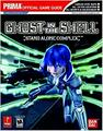 Ghost in the Shell [Prima] | Strategy Guide