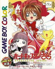 Cardcaptor Sakura: Itsumo Sakura-chan to Issho JP GameBoy Color Prices