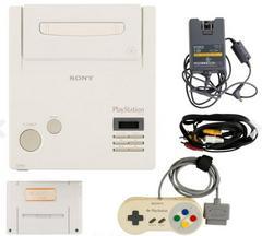Entire Bundle | Nintendo Playstation System Playstation