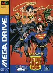 Justice League Task Force JP Sega Mega Drive Prices