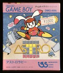 Astro Rabby JP GameBoy Prices