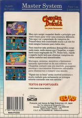 TEC TOY Version (Back Cover) | Ghost House Sega Master System