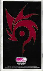 Back Of Manual | Dragon Force Sega Saturn