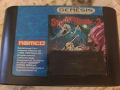 Cartridge (Front) | Splatterhouse 2 Sega Genesis