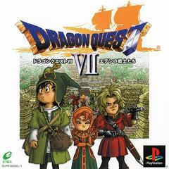Dragon Quest 7 JP Playstation Prices