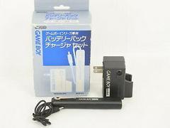 Gameboy Pocket Battery Pack JP GameBoy Prices