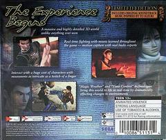 Back Of Case | Shenmue [Limited Edition] Sega Dreamcast