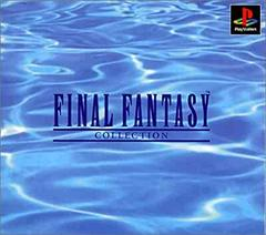 Final Fantasy Collection JP Playstation Prices