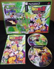 'Complete Game + Bonus Disc' | Dragon Ball Z Budokai Tenkaichi 3 Playstation 2