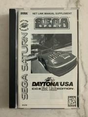 Case Front | Daytona USA Championship [Net Link Edition] Sega Saturn