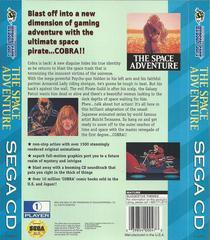 The Space Adventure - Back | The Space Adventure Sega CD