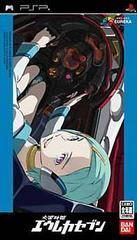 Eureka 7 V.1: New Wave JP PSP Prices