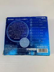 Back Of The Outside Box   Electroplankton JP Nintendo DS