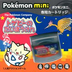 Togepi's Great Adventure Pokemon Mini Prices