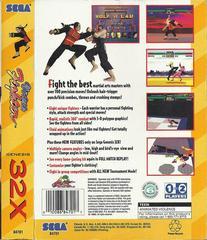 Virtua Fighter - Back   Virtua Fighter Sega 32X