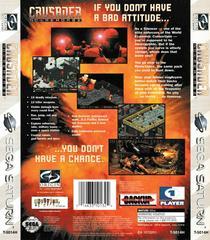 Back Of Case | Crusader No Remorse Sega Saturn