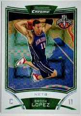 Brook Lopez Basketball Cards 2008 Bowman Chrome Prices
