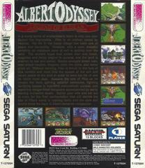 Albert Odyssey - Back | Albert Odyssey Sega Saturn