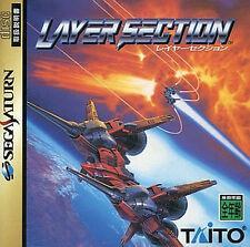 Original Cover Art   Layer Section JP Sega Saturn