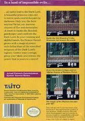 Demon Sword - Back | Demon Sword NES