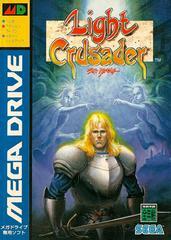 Light Crusader JP Sega Mega Drive Prices