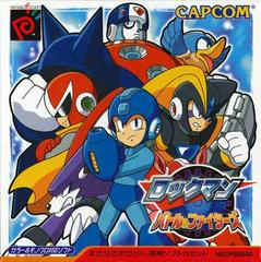 Mega Man Battle & Fighters Neo Geo Pocket Color Prices