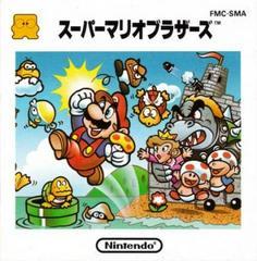 Super Mario Bros. Famicom Disk System Prices