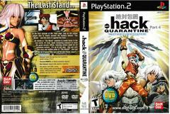 Artwork - Back, Front | .hack Quarantine Playstation 2
