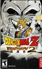 Manual - Front | Dragon Ball Z Budokai 2 Playstation 2