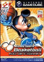 Disney Sports Basketball JP Gamecube Prices