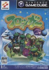Frogger Beyond JP Gamecube Prices