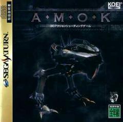 Amok JP Sega Saturn Prices