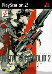 Metal Gear Solid 2 PAL Playstation 2 Prices