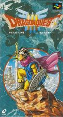 Dragon Quest III Super Famicom Prices