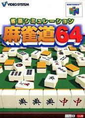 Jango Simulation Mahjong-do 64 JP Nintendo 64 Prices