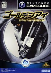 GoldenEye: Rogue Agent JP Gamecube Prices