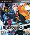 E.X. Troopers | JP Playstation 3