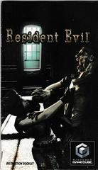 Manual - Front | Resident Evil Gamecube
